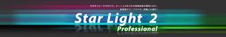 StarLight2pro_LOGO.png