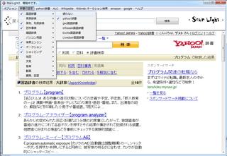 Image2012_10_16_01.jpg